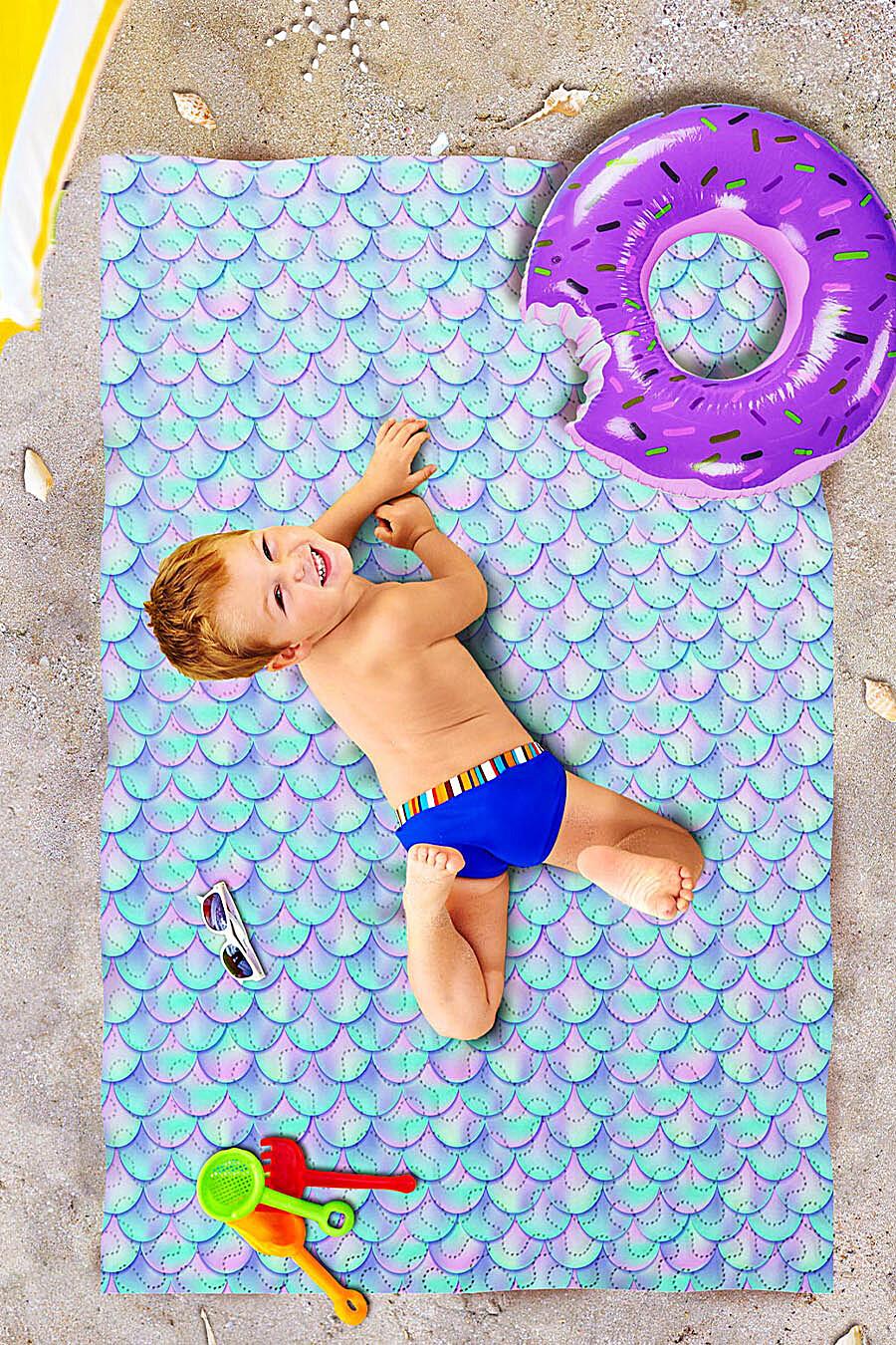 Пляжное покрывало для дома ART HOME TEXTILE 117983 купить оптом от производителя. Совместная покупка товаров для дома в OptMoyo