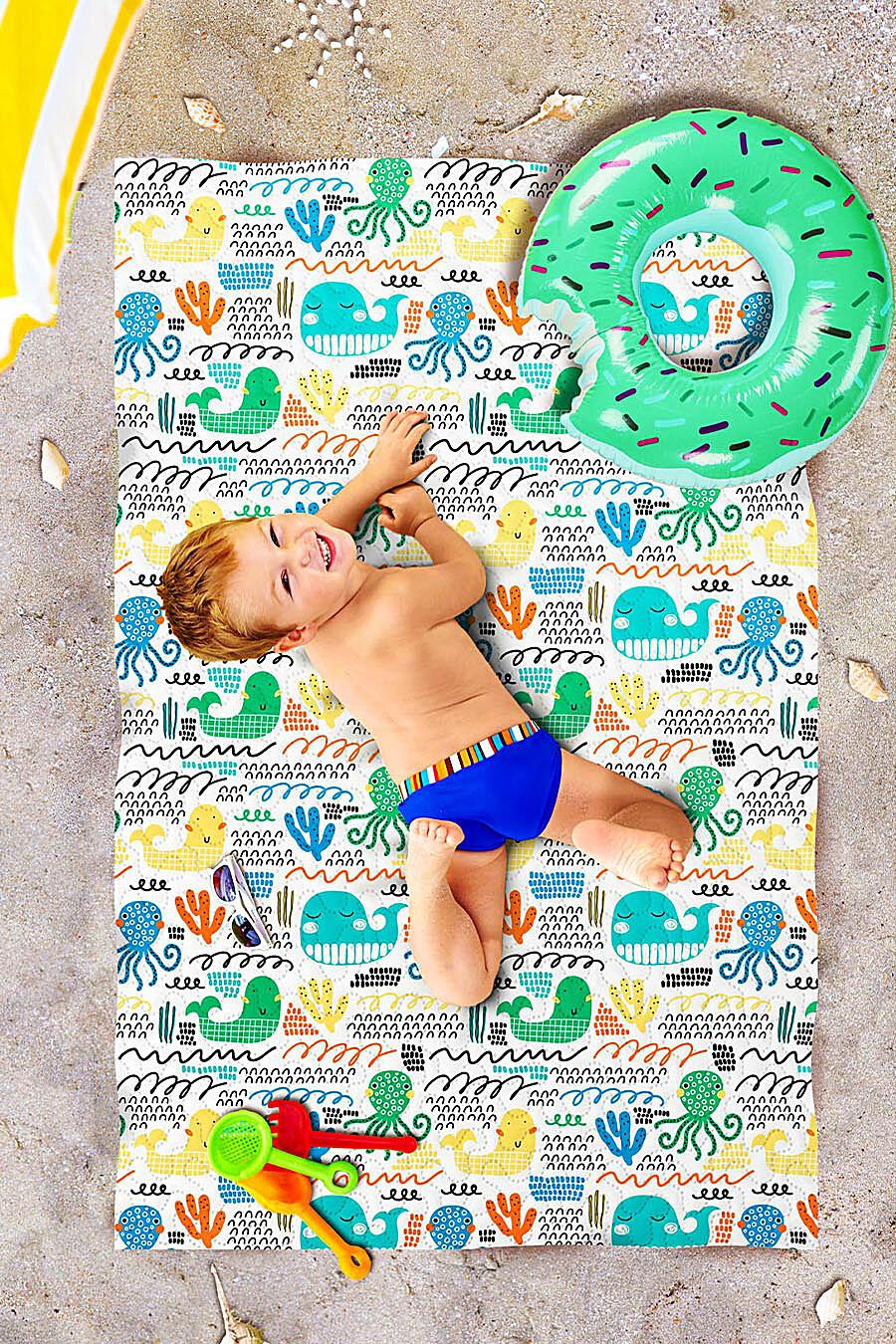Пляжное покрывало для дома ART HOME TEXTILE 117987 купить оптом от производителя. Совместная покупка товаров для дома в OptMoyo