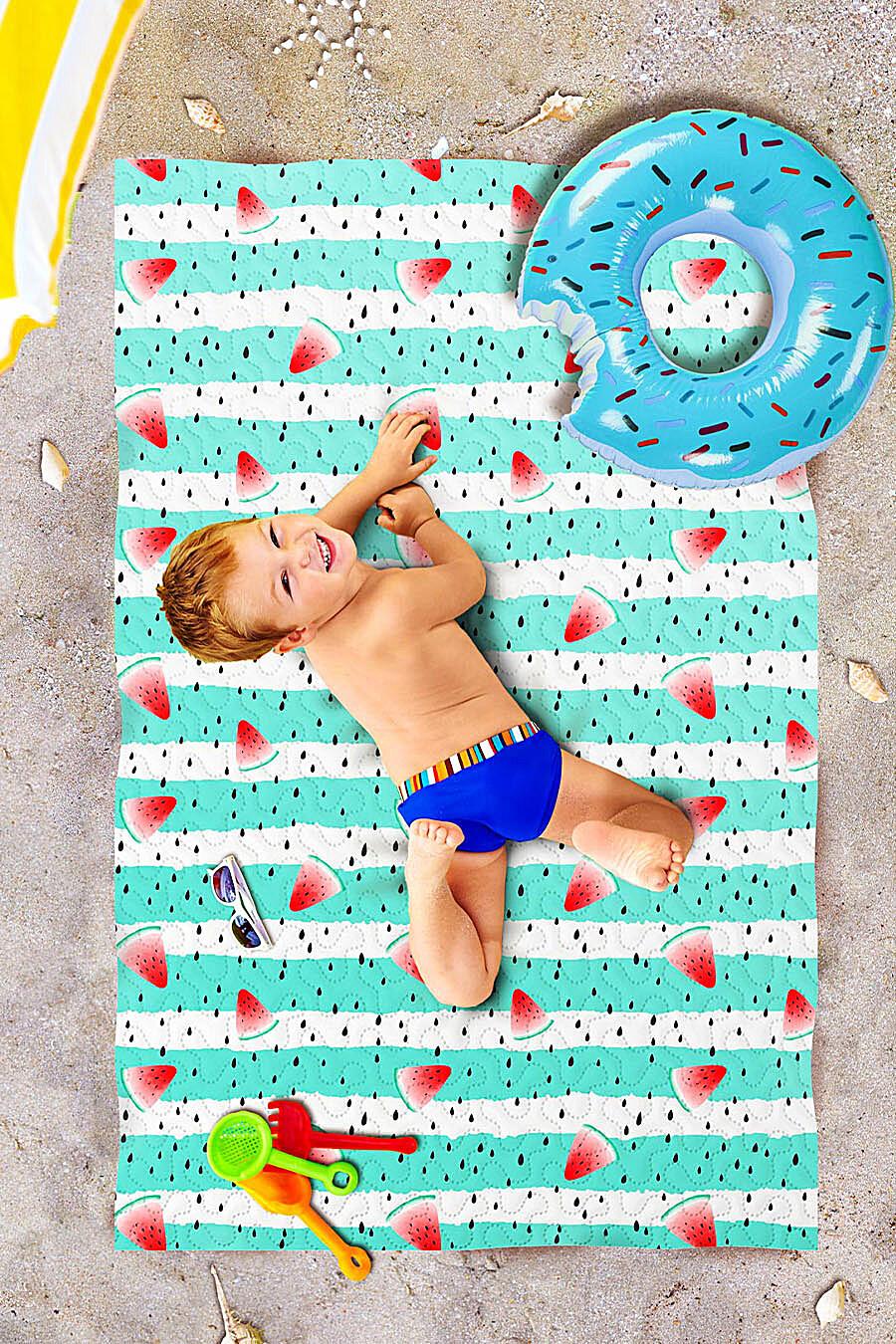 Пляжное покрывало для дома ART HOME TEXTILE 118010 купить оптом от производителя. Совместная покупка товаров для дома в OptMoyo
