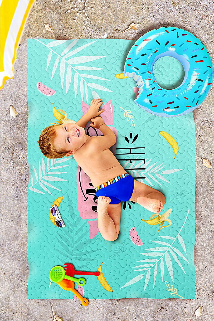 Пляжное покрывало для дома ART HOME TEXTILE 118028 купить оптом от производителя. Совместная покупка товаров для дома в OptMoyo