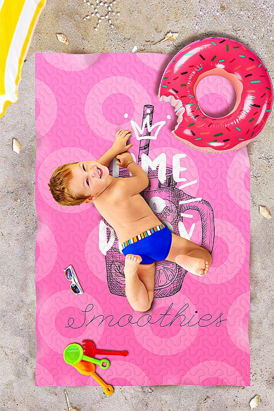 Пляжное покрывало для дома ART HOME TEXTILE 118030 купить оптом от производителя. Совместная покупка товаров для дома в OptMoyo