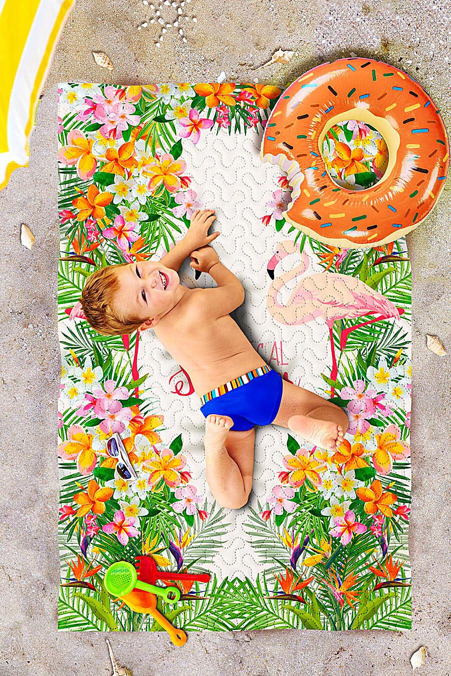 Пляжное покрывало для дома ART HOME TEXTILE 118054 купить оптом от производителя. Совместная покупка товаров для дома в OptMoyo
