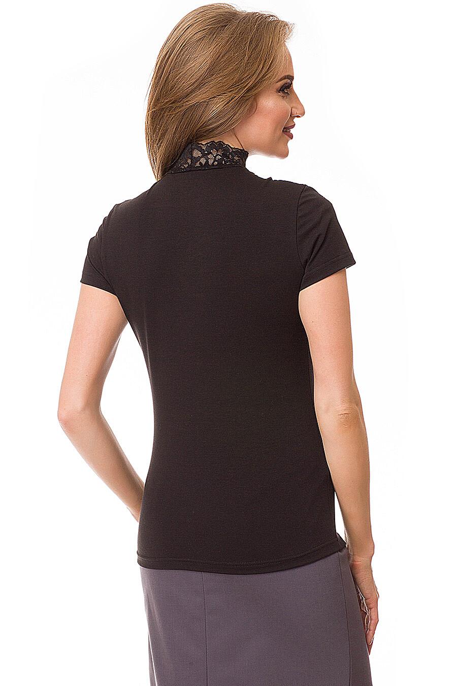 Блузка FOUR STYLES (119757), купить в Moyo.moda