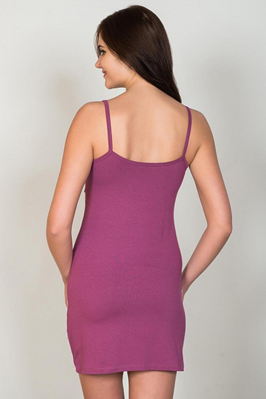Сорочка SHARLIZE (120461), купить в Moyo.moda