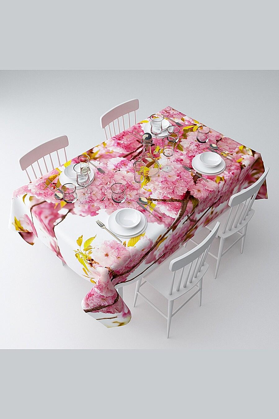 Скатерть с пропиткой для дома ART HOME TEXTILE 120698 купить оптом от производителя. Совместная покупка товаров для дома в OptMoyo