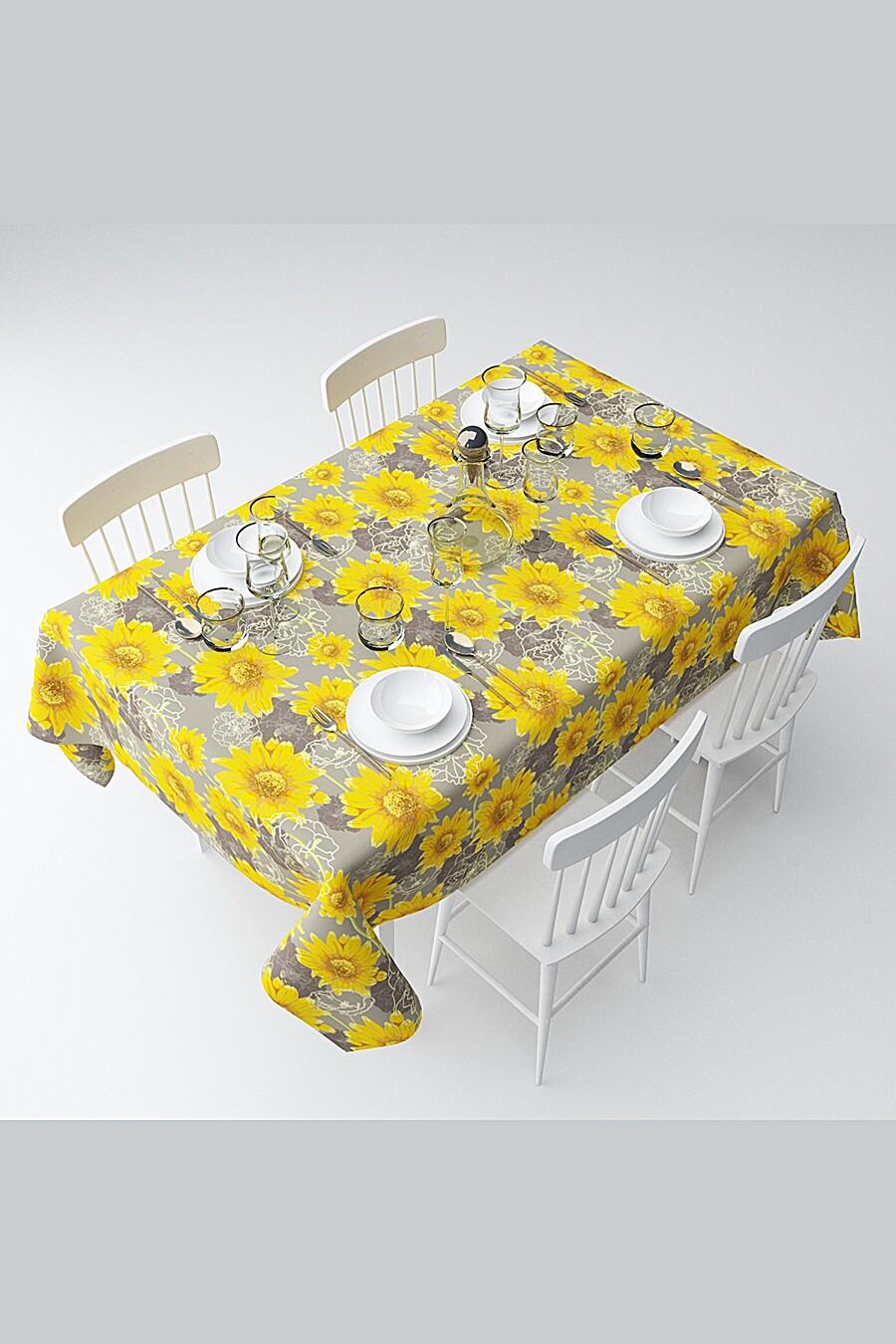 Скатерть с пропиткой для дома ART HOME TEXTILE 120709 купить оптом от производителя. Совместная покупка товаров для дома в OptMoyo