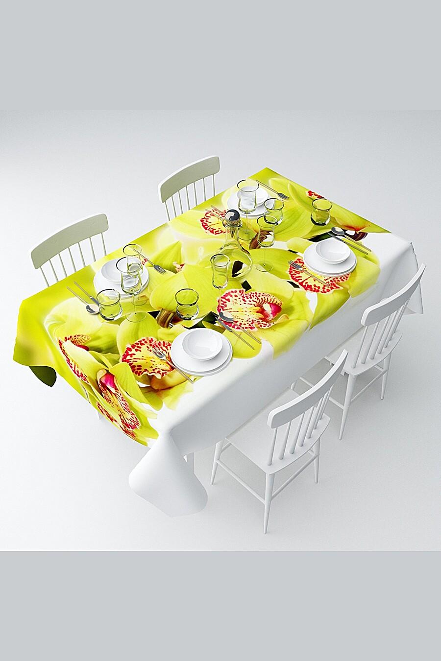 Скатерть с пропиткой для дома ART HOME TEXTILE 120716 купить оптом от производителя. Совместная покупка товаров для дома в OptMoyo