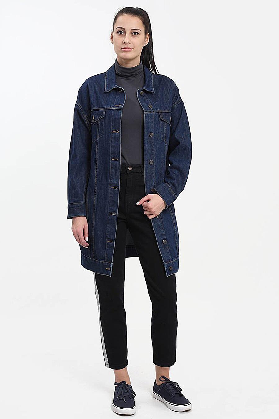 Куртка для женщин F5 120860 купить оптом от производителя. Совместная покупка женской одежды в OptMoyo
