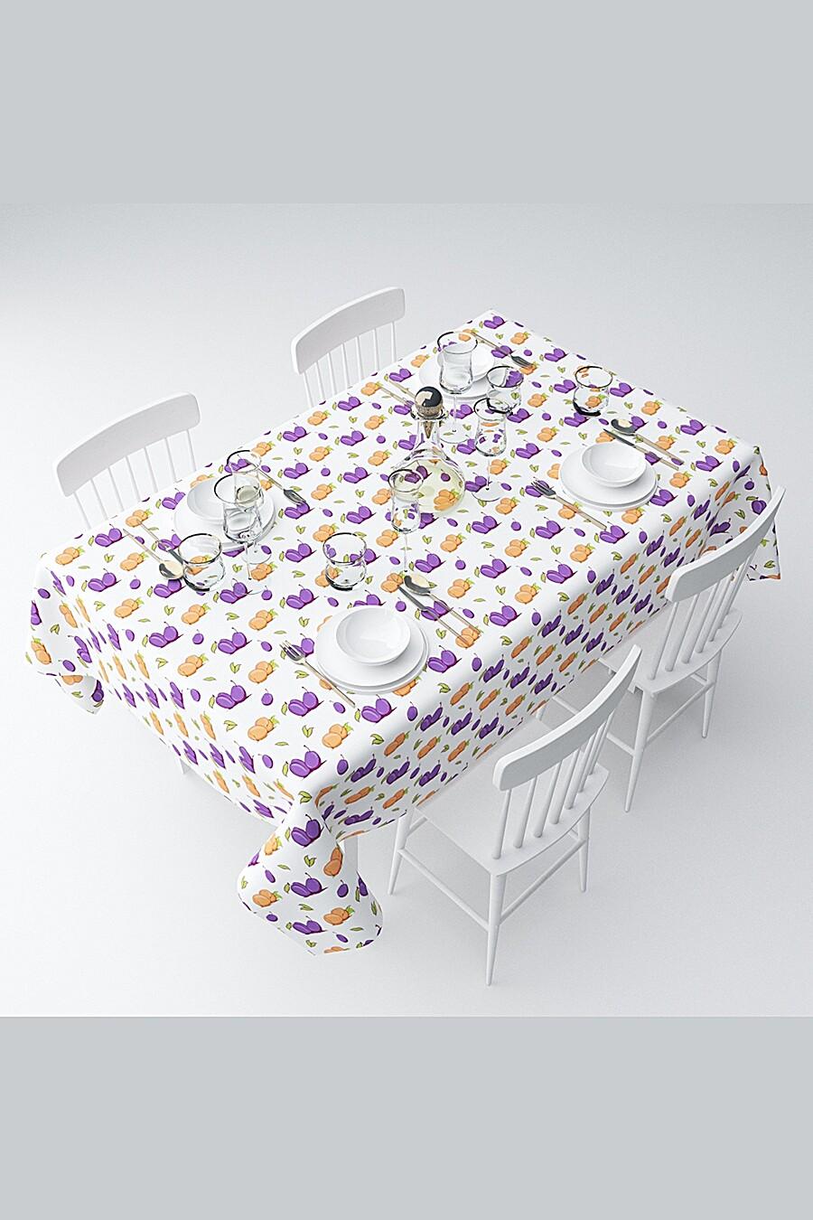 Скатерть с пропиткой для дома ART HOME TEXTILE 120999 купить оптом от производителя. Совместная покупка товаров для дома в OptMoyo