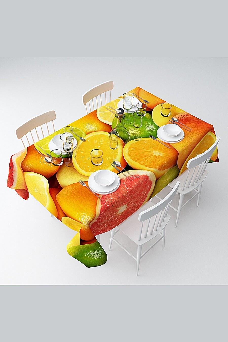 Скатерть с пропиткой для дома ART HOME TEXTILE 121026 купить оптом от производителя. Совместная покупка товаров для дома в OptMoyo