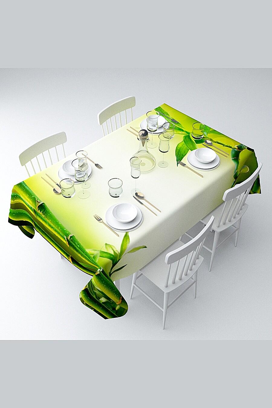 Скатерть с пропиткой для дома ART HOME TEXTILE 121057 купить оптом от производителя. Совместная покупка товаров для дома в OptMoyo