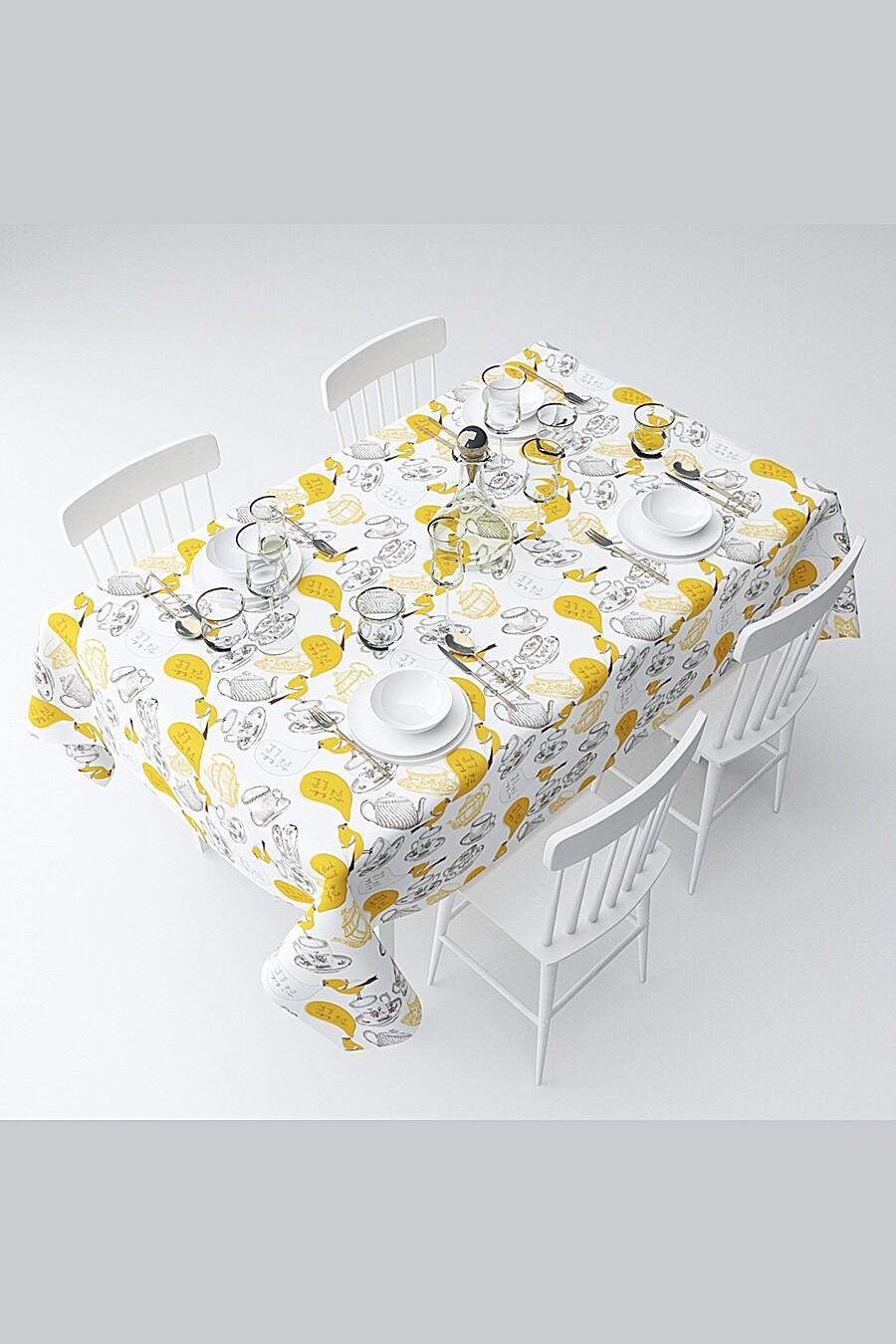 Скатерть с пропиткой для дома ART HOME TEXTILE 121083 купить оптом от производителя. Совместная покупка товаров для дома в OptMoyo