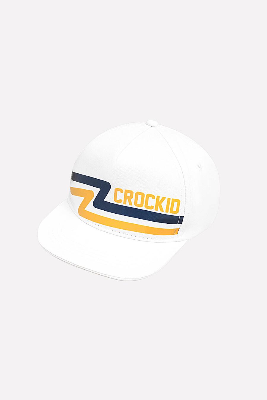 Кепка для мальчиков CROCKID 121112 купить оптом от производителя. Совместная покупка детской одежды в OptMoyo