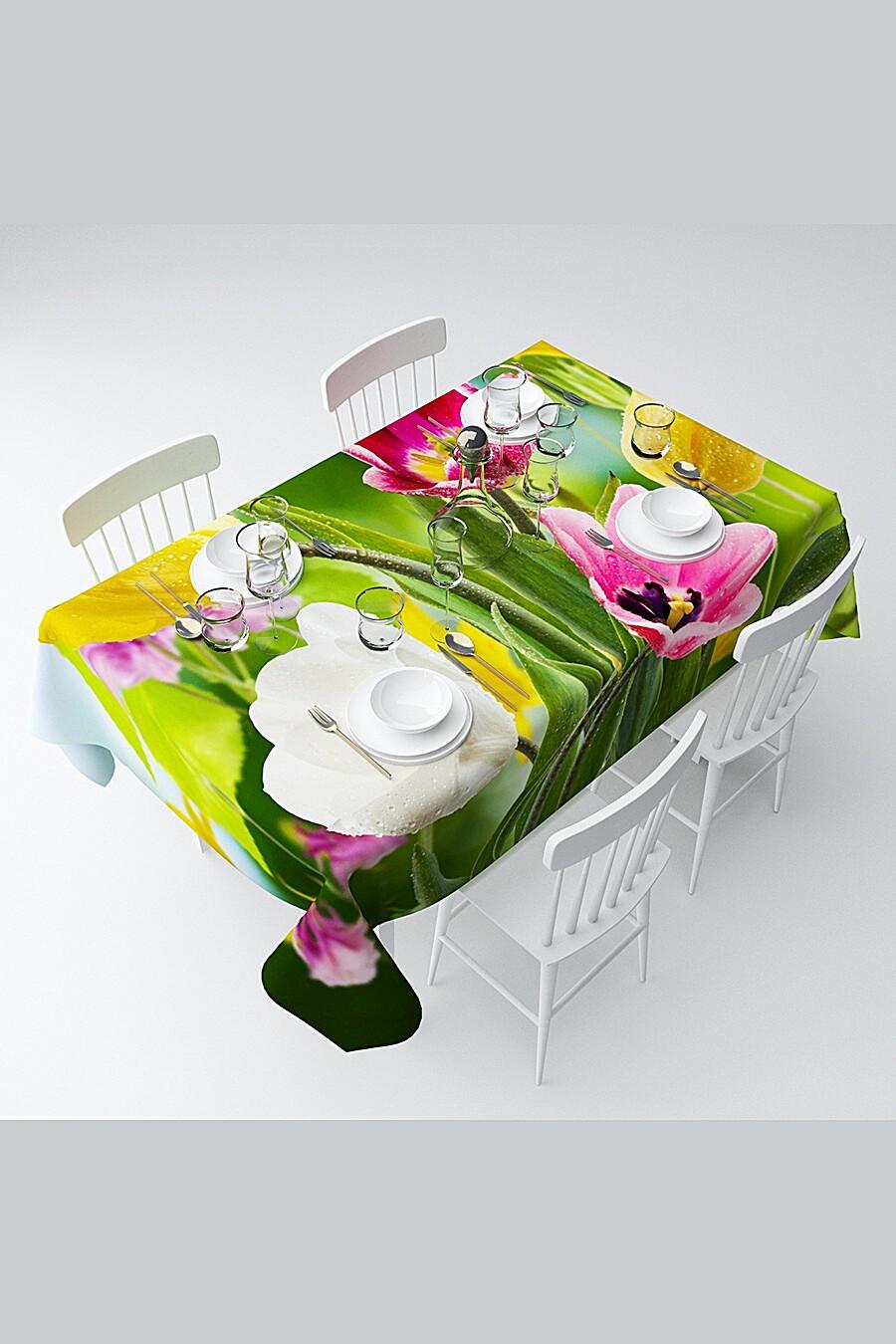 Скатерть с пропиткой для дома ART HOME TEXTILE 121195 купить оптом от производителя. Совместная покупка товаров для дома в OptMoyo