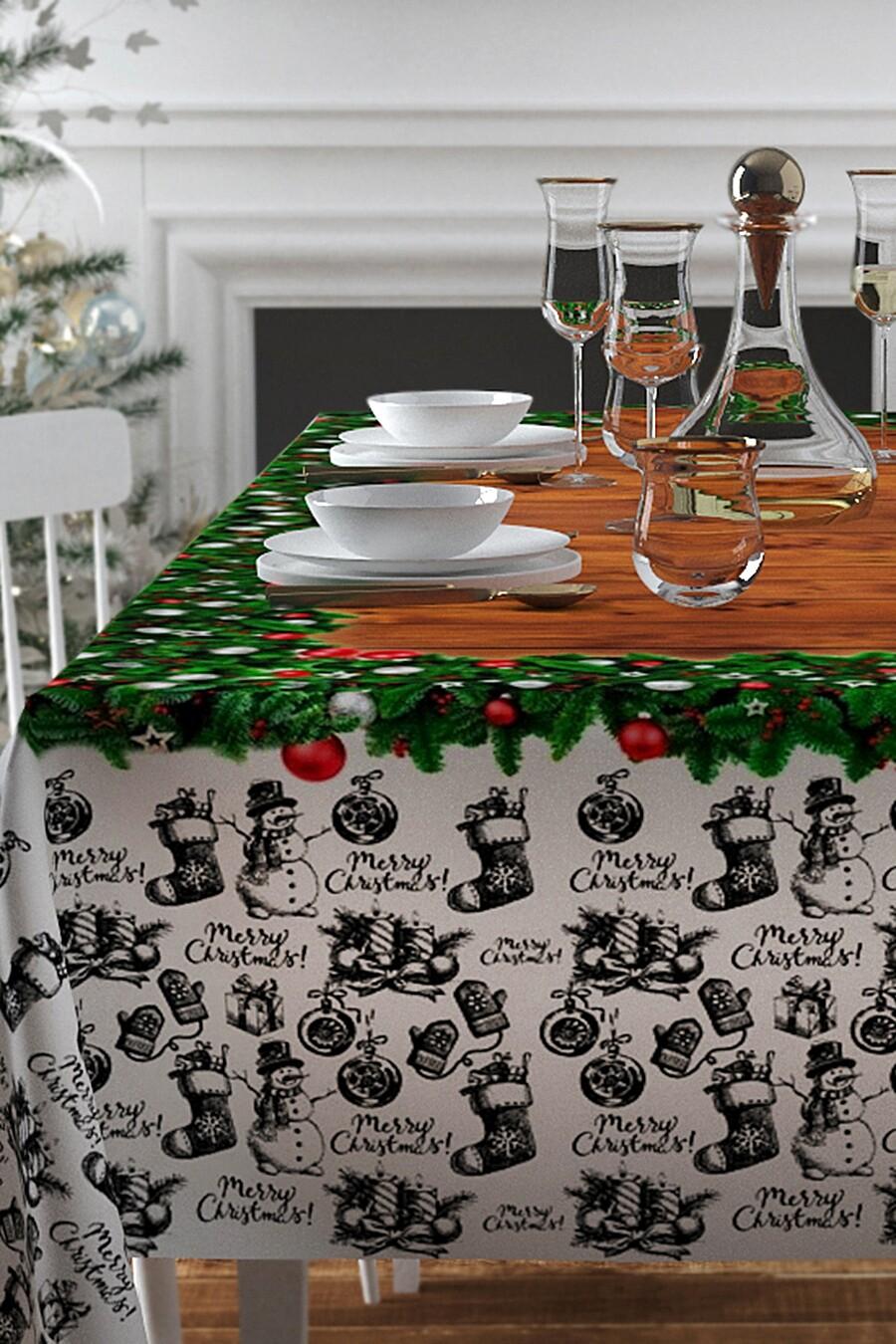 Скатерть новогодняя для дома ART HOME TEXTILE 121200 купить оптом от производителя. Совместная покупка товаров для дома в OptMoyo
