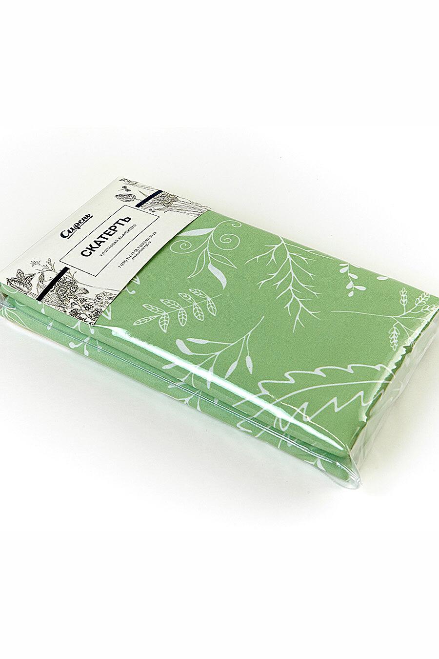 Скатерть прямоугольня для дома ART HOME TEXTILE 121224 купить оптом от производителя. Совместная покупка товаров для дома в OptMoyo
