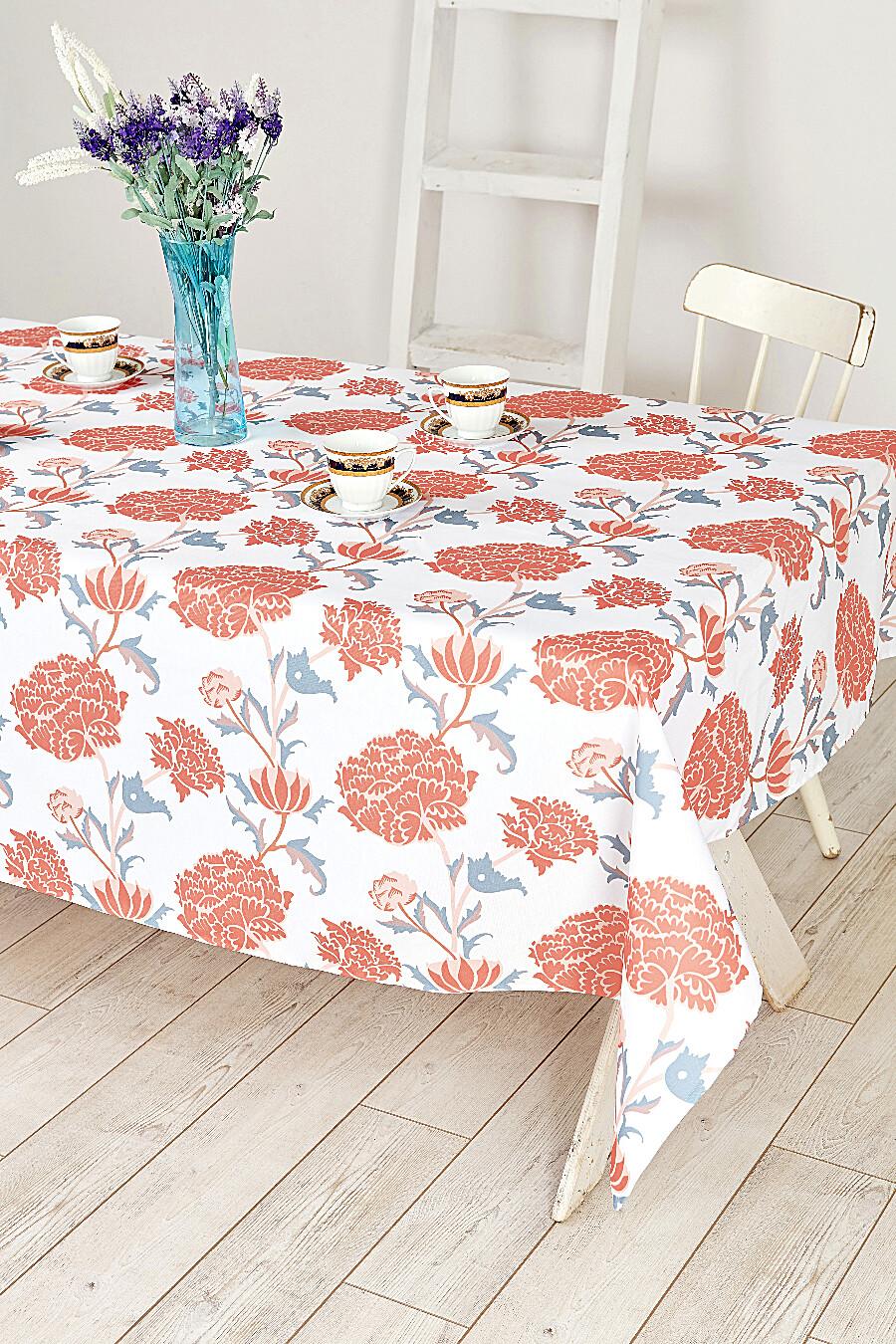 Скатерть прямоугольня для дома ART HOME TEXTILE 121227 купить оптом от производителя. Совместная покупка товаров для дома в OptMoyo