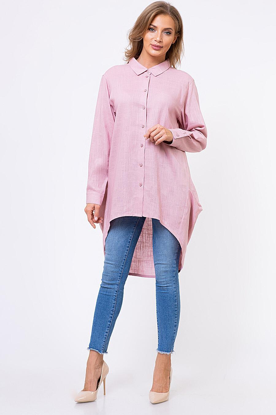 Блуза DIMMA (121763), купить в Moyo.moda