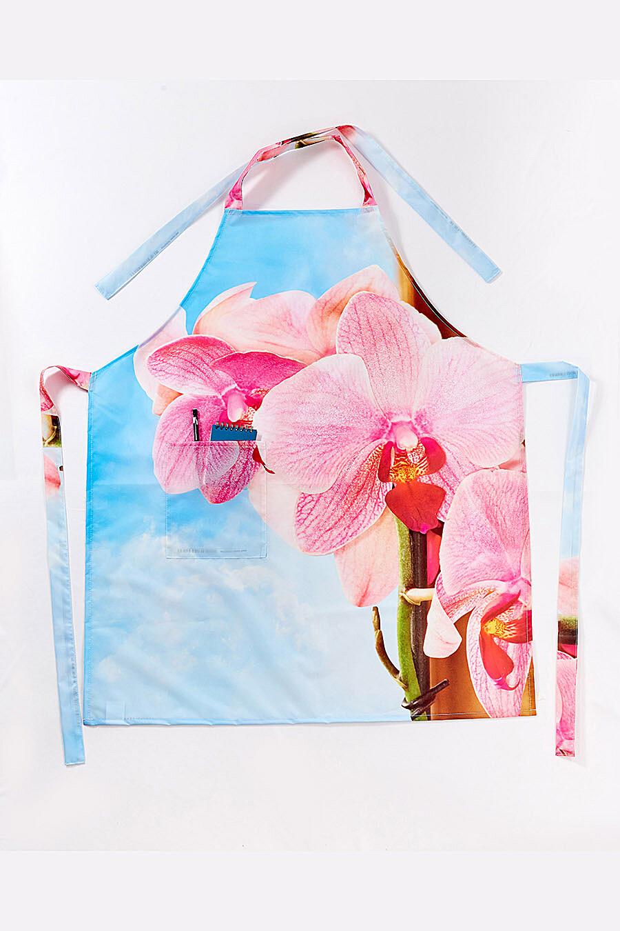 Фартук фигурный для дома ART HOME TEXTILE 121816 купить оптом от производителя. Совместная покупка товаров для дома в OptMoyo