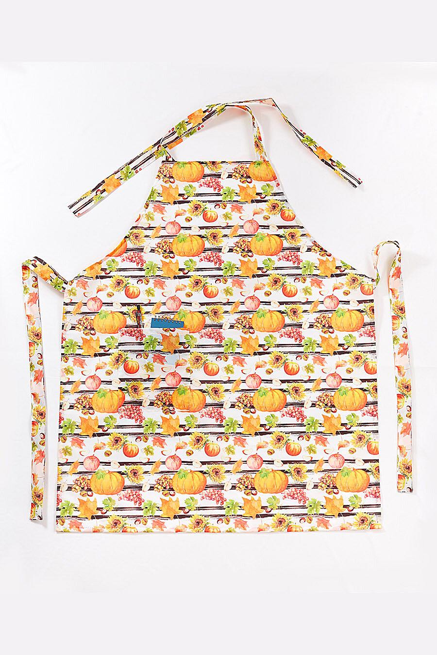 Фартук фигурный для дома ART HOME TEXTILE 121859 купить оптом от производителя. Совместная покупка товаров для дома в OptMoyo