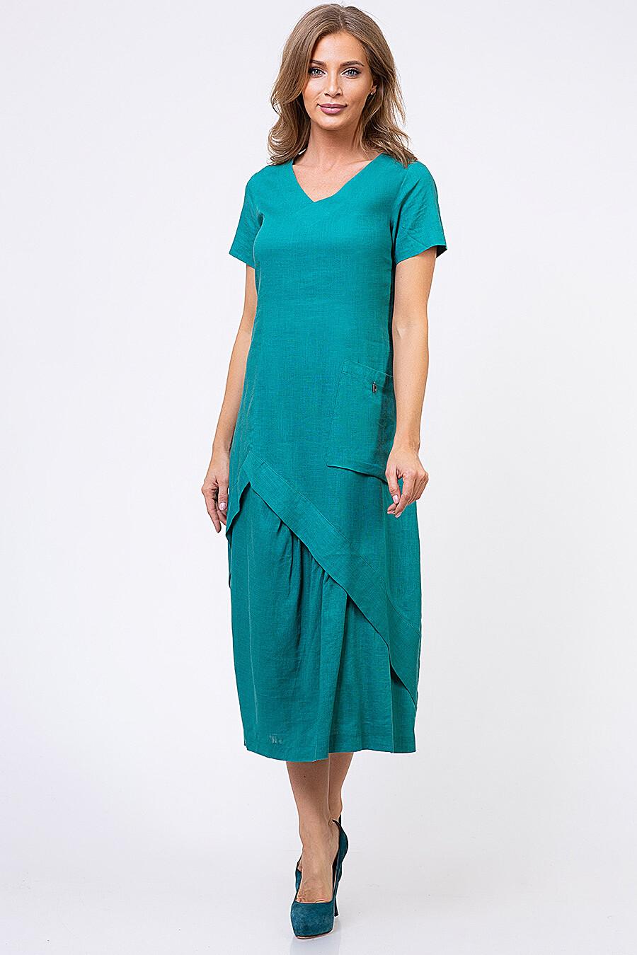Платье DIMMA (122082), купить в Moyo.moda