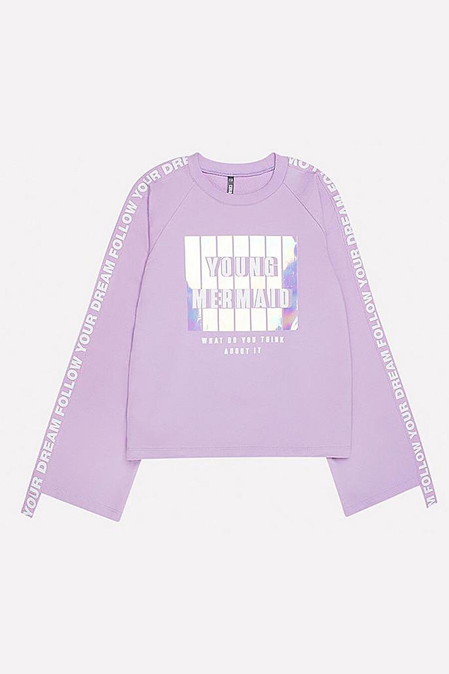 Толстовка для девочек CUBBY 123194 купить оптом от производителя. Совместная покупка детской одежды в OptMoyo