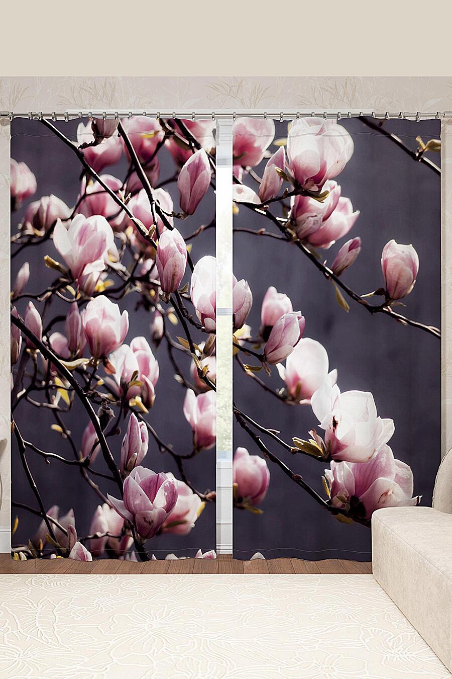 Фотошторы для дома ART HOME TEXTILE 123459 купить оптом от производителя. Совместная покупка товаров для дома в OptMoyo