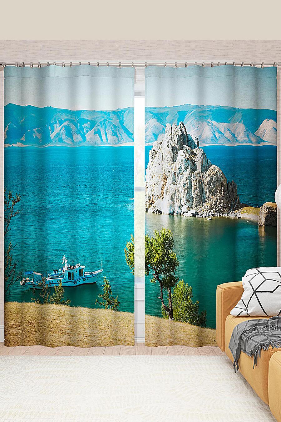 Фотошторы для дома ART HOME TEXTILE 123481 купить оптом от производителя. Совместная покупка товаров для дома в OptMoyo