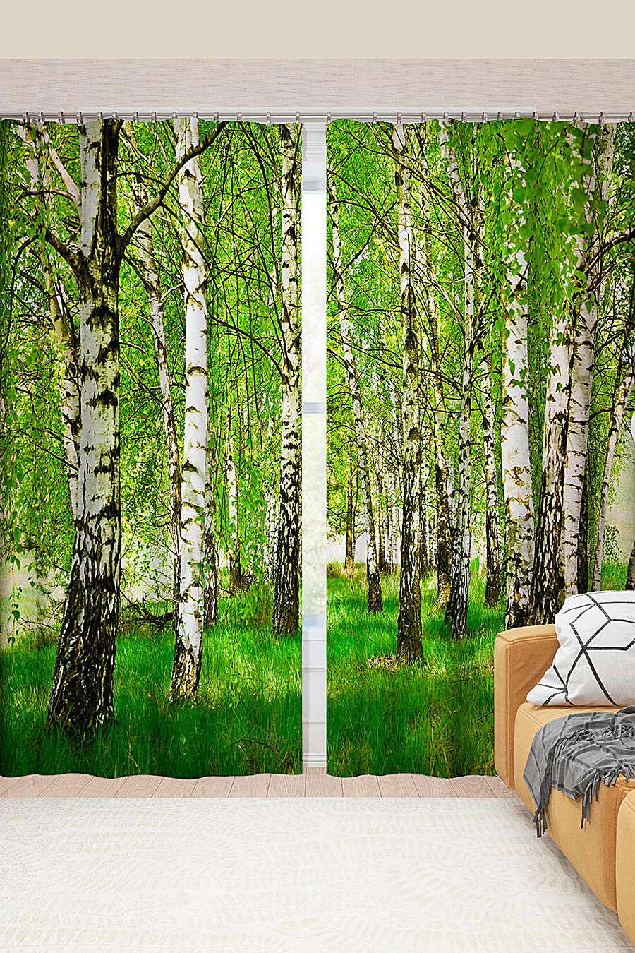 Фотошторы для дома ART HOME TEXTILE 123484 купить оптом от производителя. Совместная покупка товаров для дома в OptMoyo