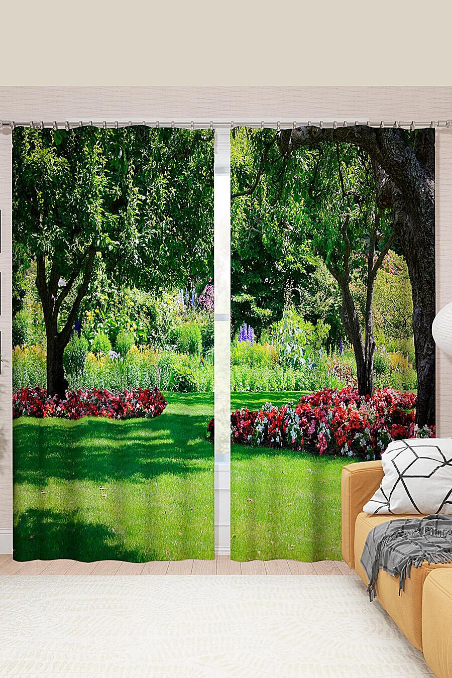 Фотошторы для дома ART HOME TEXTILE 123486 купить оптом от производителя. Совместная покупка товаров для дома в OptMoyo