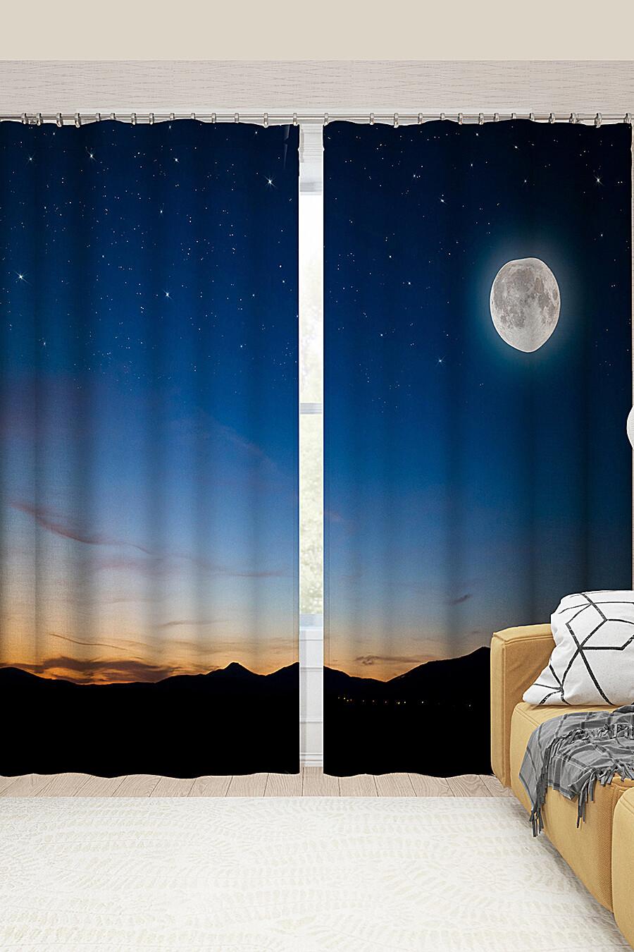 Фотошторы для дома ART HOME TEXTILE 123500 купить оптом от производителя. Совместная покупка товаров для дома в OptMoyo