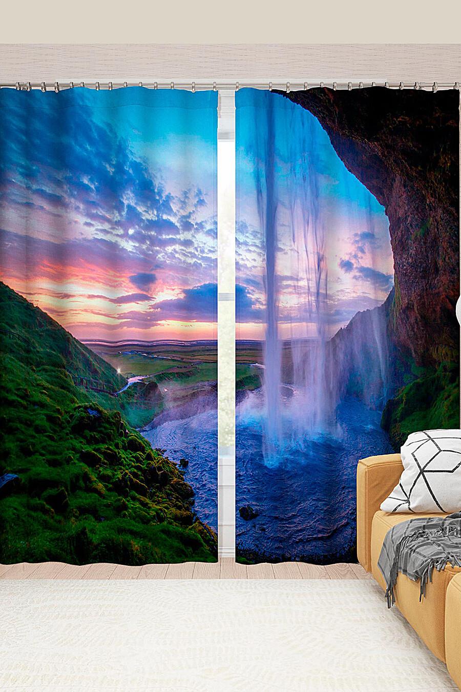 Фотошторы для дома ART HOME TEXTILE 123518 купить оптом от производителя. Совместная покупка товаров для дома в OptMoyo
