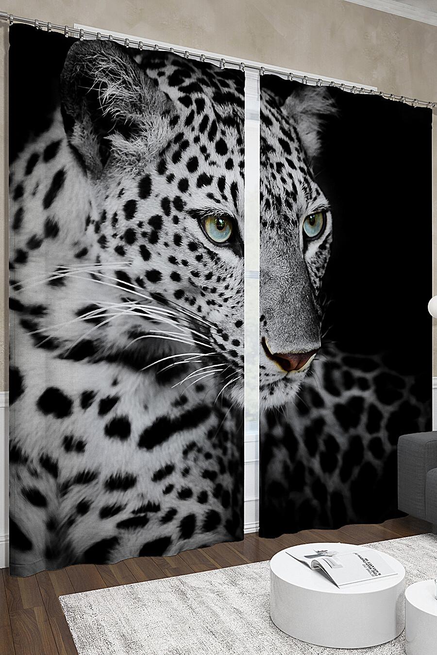 Фотошторы для дома ART HOME TEXTILE 123534 купить оптом от производителя. Совместная покупка товаров для дома в OptMoyo