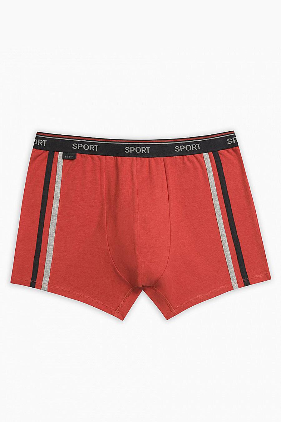 Трусы для мужчин PELICAN 123756 купить оптом от производителя. Совместная покупка мужской одежды в OptMoyo
