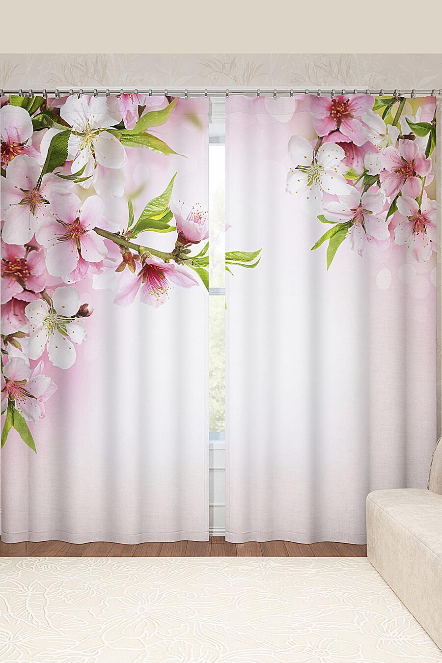 Фотошторы для дома ART HOME TEXTILE 123877 купить оптом от производителя. Совместная покупка товаров для дома в OptMoyo