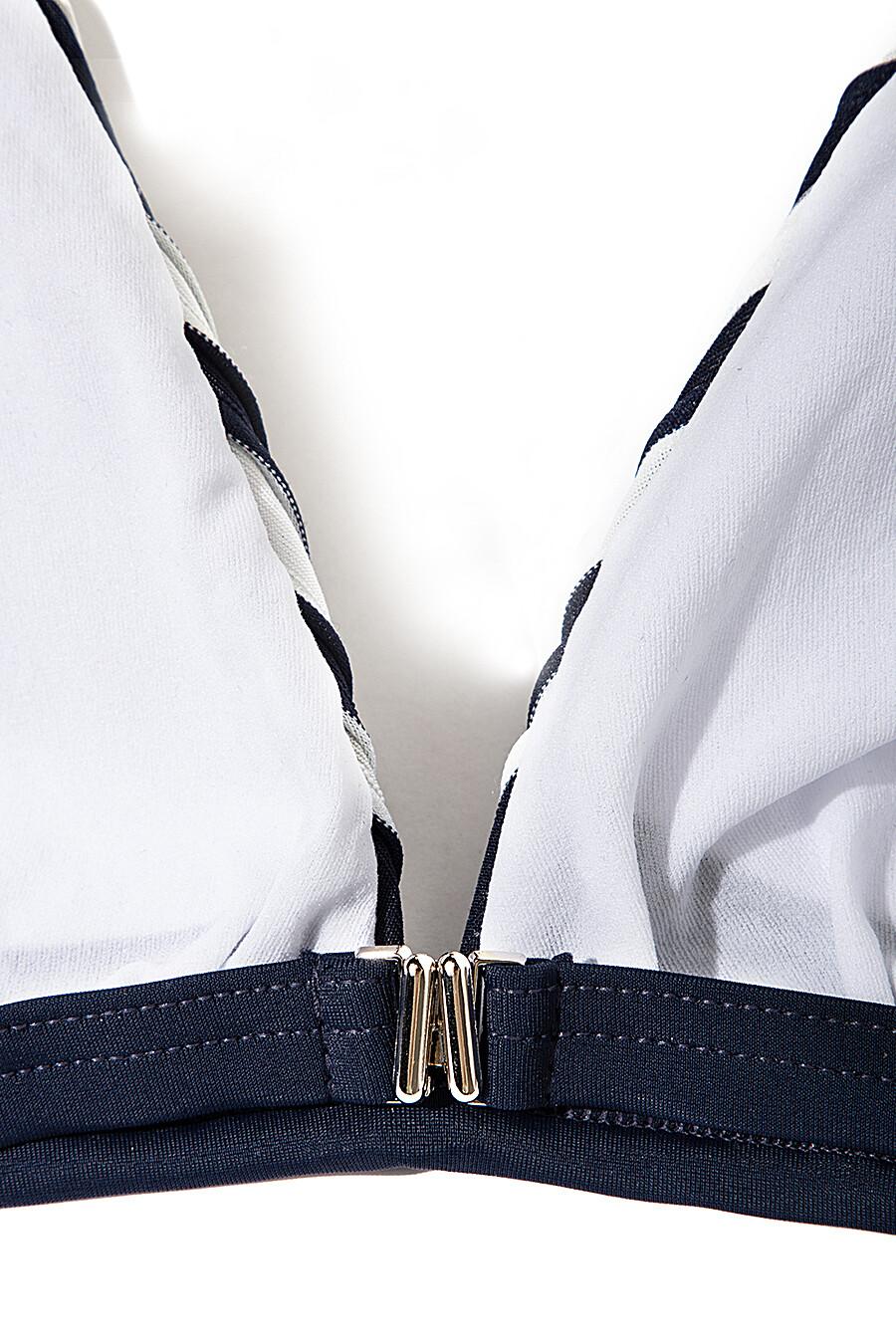 Бюстгальтер для женщин ESLI 124308 купить оптом от производителя. Совместная покупка женской одежды в OptMoyo