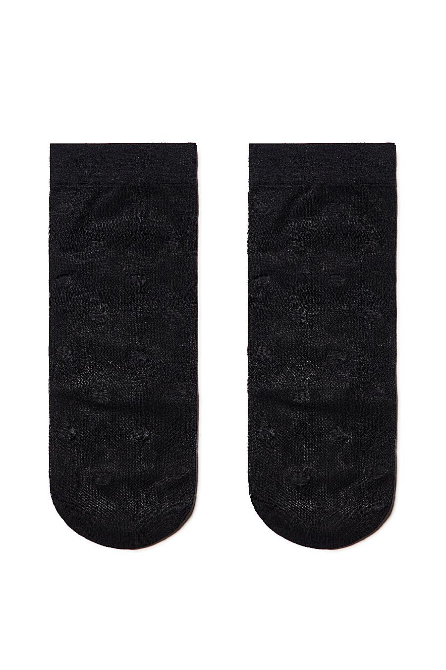 Носки CONTE ELEGANT (125749), купить в Optmoyo.ru