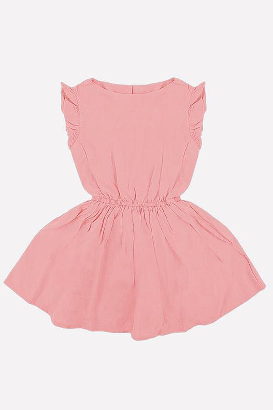 Платье #125798