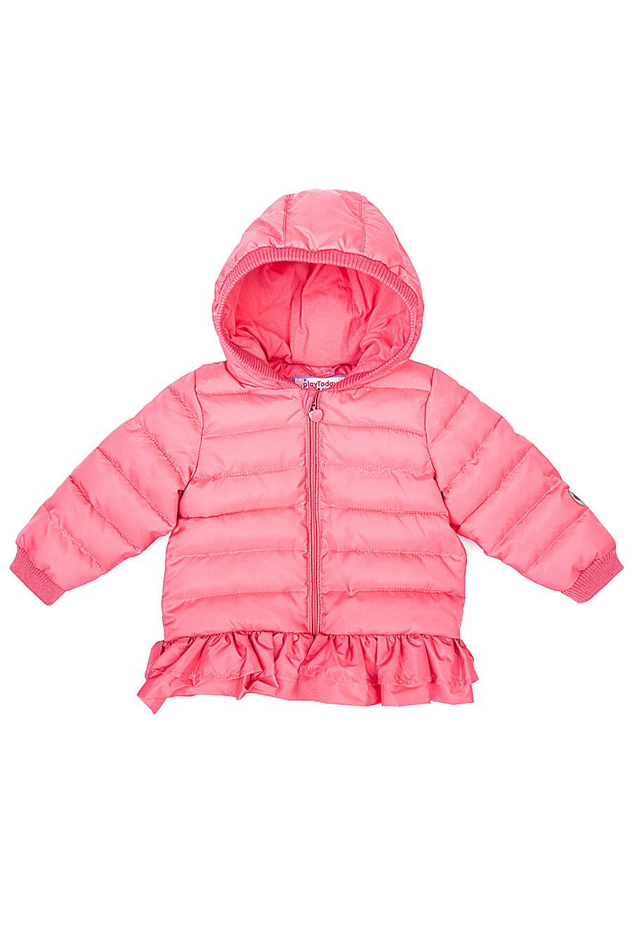Куртка PLAYTODAY (125831), купить в Optmoyo.ru