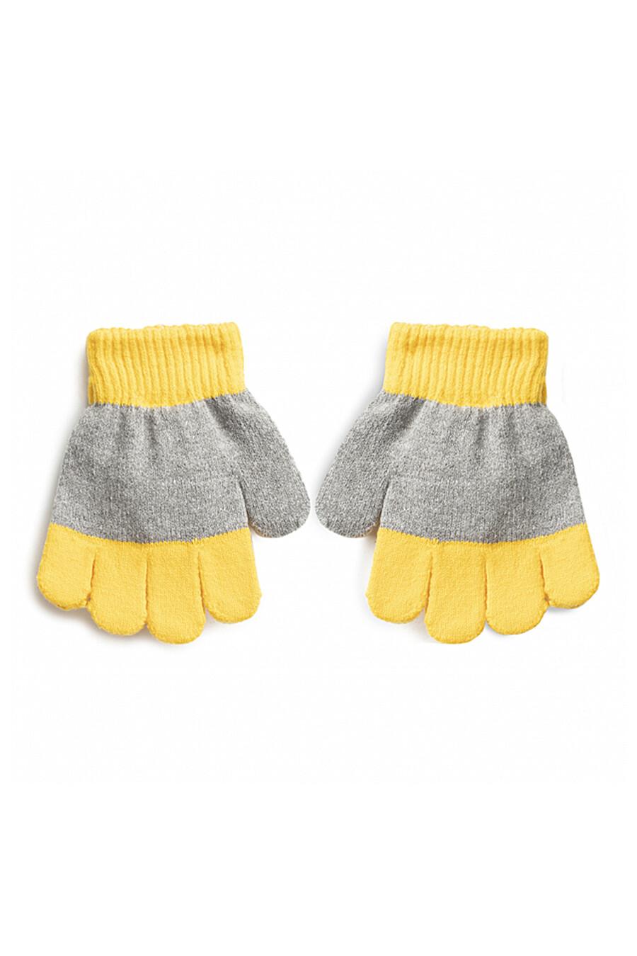 Перчатки #126081