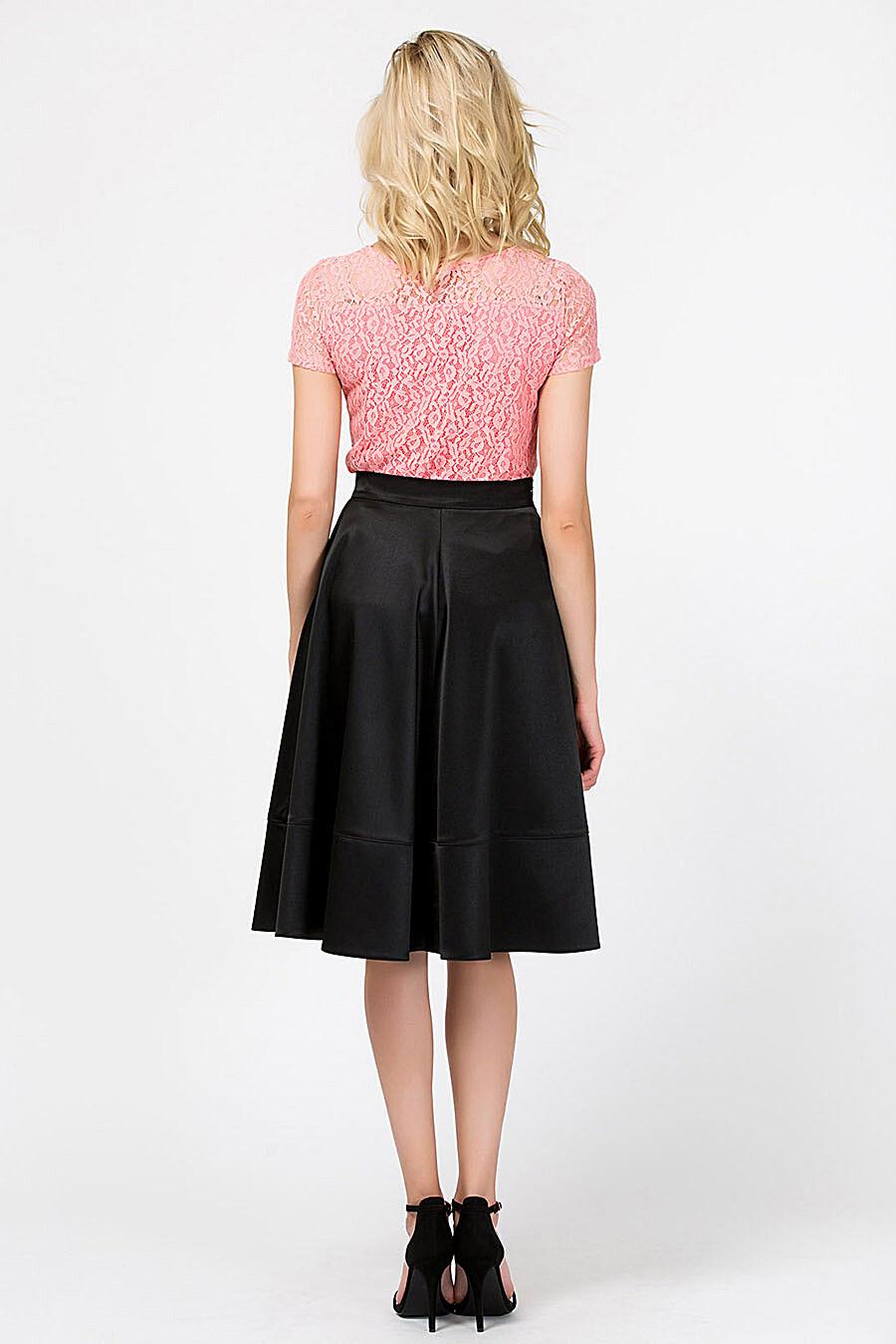 Блуза Remix (126904), купить в Moyo.moda