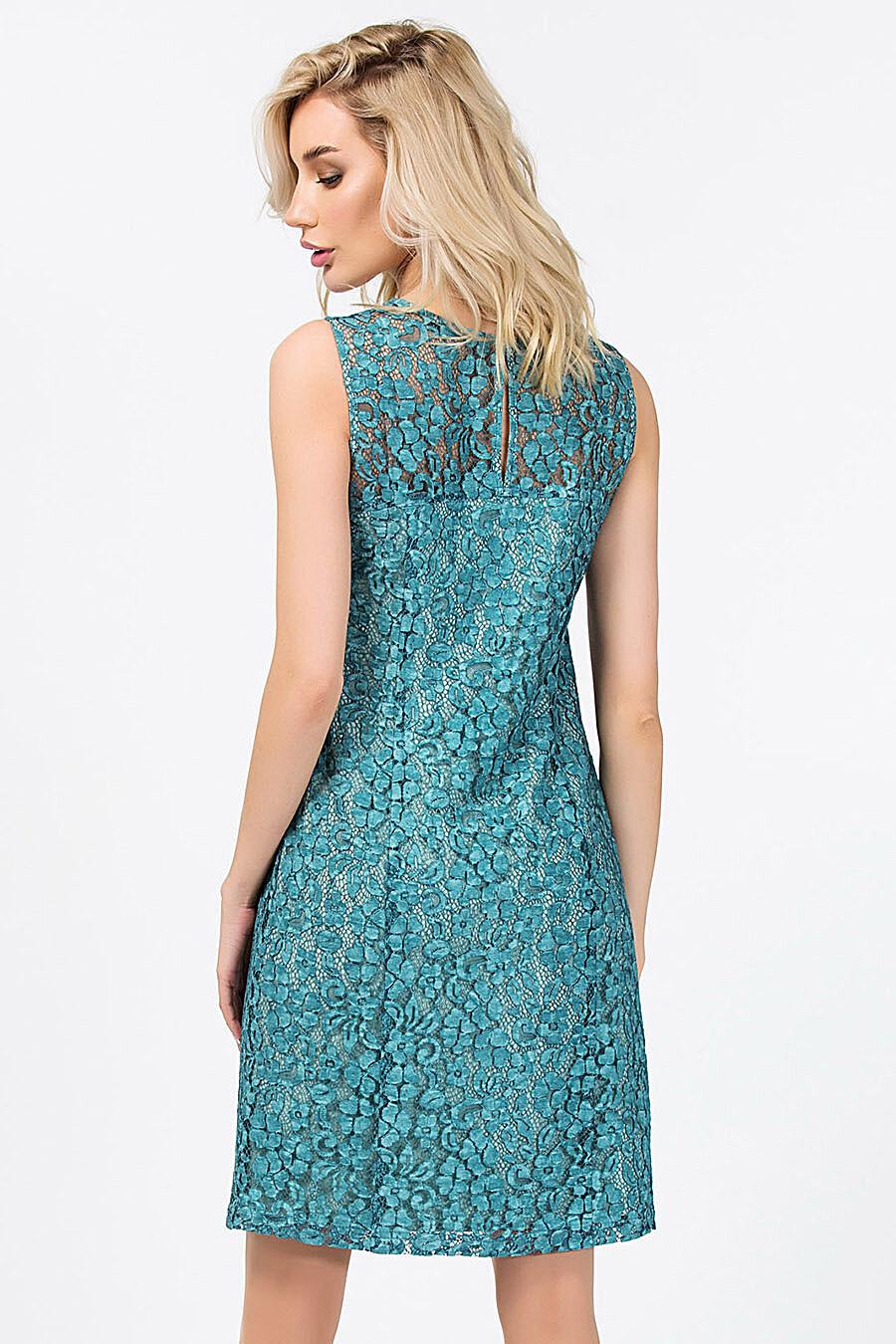 Платье Remix (126909), купить в Moyo.moda