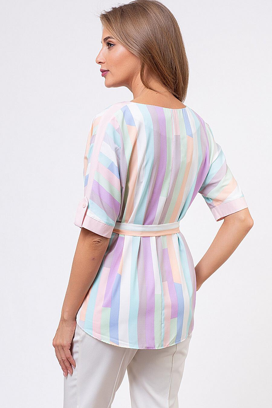 Блуза TuTachi (127340), купить в Moyo.moda
