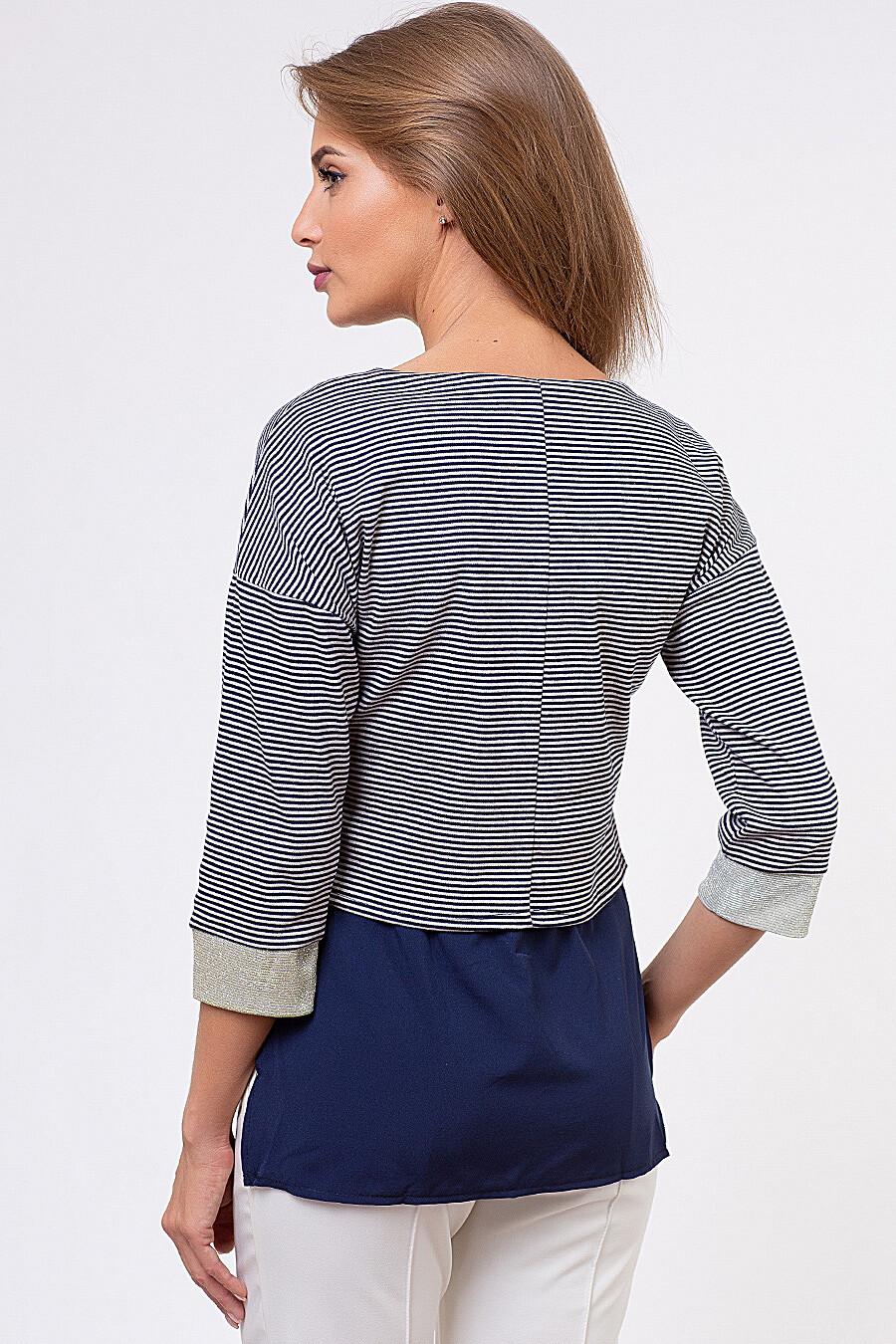 Блуза TuTachi (127374), купить в Moyo.moda