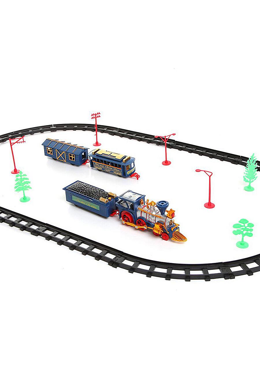 Железная дорога BONNA (127753), купить в Moyo.moda