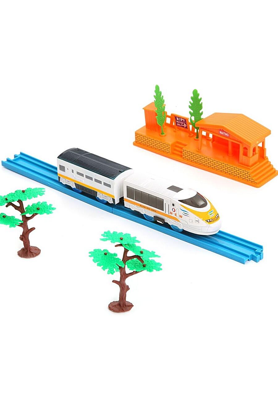 Железная дорога BONNA (127766), купить в Moyo.moda