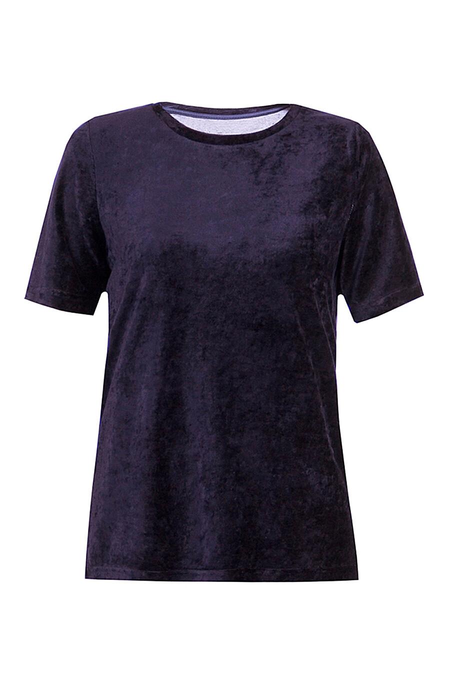 Джемпер для женщин Archi 130595 купить оптом от производителя. Совместная покупка женской одежды в OptMoyo