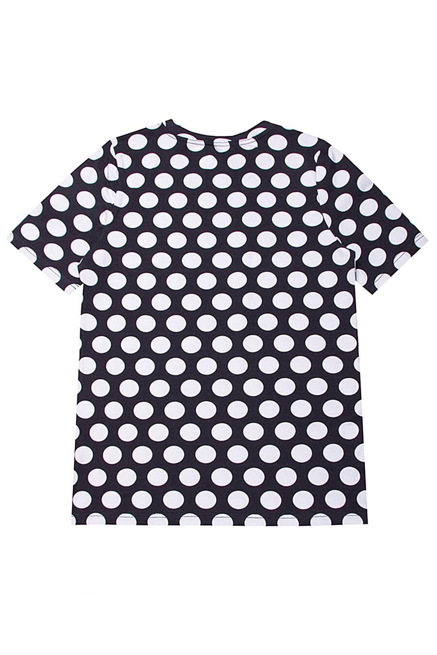 Джемпер для женщин Archi 130601 купить оптом от производителя. Совместная покупка женской одежды в OptMoyo