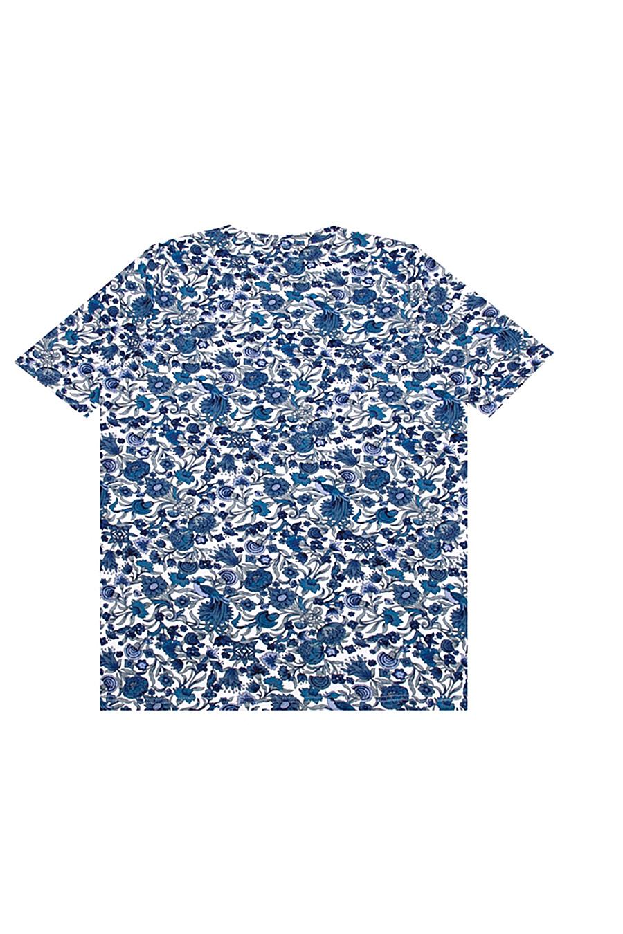 Джемпер для женщин Archi 130609 купить оптом от производителя. Совместная покупка женской одежды в OptMoyo