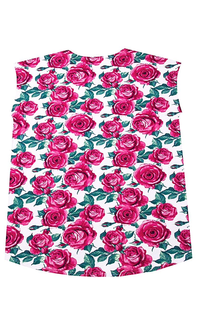 Джемпер для женщин Archi 130618 купить оптом от производителя. Совместная покупка женской одежды в OptMoyo